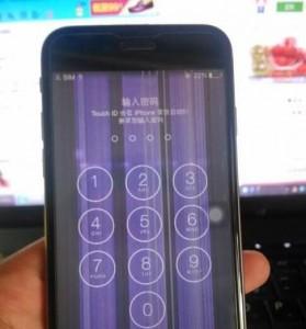 iphone进水了怎么办?iphone7进水了维修需要多少钱?