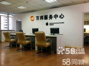 苏州吴江苹果售后维修点地址是多少?有售后服务电话吗?