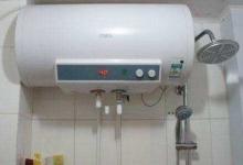 燃气热水器如何安装    热水器如何维修