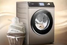 三洋洗衣机功效怎么样?三洋洗衣机性能评测