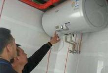 方太热水器热水不热的原因是什么  如何进行维修