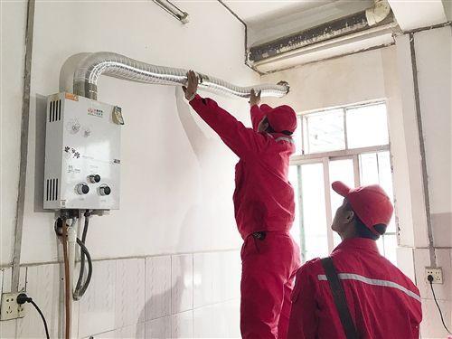 热水器故障代码E2