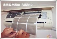 空调滤网消毒真的有必要么?谁知道?