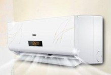 三菱电机空调怎样加氟 三菱电机空调加氟方法详情