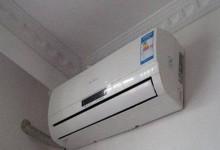 麦克维尔空调不制冷怎办 麦克维尔空调不制冷处理方法