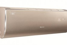 格力空调遥控器锁住该怎么办 格力空调遥控器解锁方法