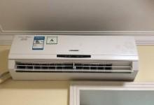 格力中央空调e2故障代码的原因 格力空调e2故障代码怎么修