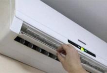 特灵空调怎么加氟 ?特灵空调加氟条件及方法