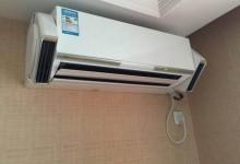 志高空调怎么拆装 志高空调拆装步骤介绍