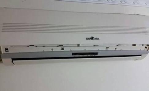 格兰仕空调显示f9的原因是什么  格兰仕空调显示f9解决方法