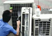空调外机不转的原因是什么  空调外机不转解决方法