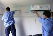 旧空调安装要注意什么 旧空调安装注意事项