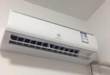 格力空调故障代码f2是什么意思 格力空调故障代码f2解决方法