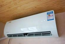 格力空调不制冷怎么回事 格力空调不制冷原因分析