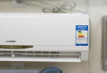 格力空调怎么安装 格力空调安装步骤及注意事项介绍