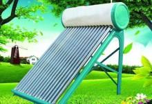壁挂式太阳能热水器怎么安装  壁挂式太阳能热水器安装需要注意哪些问题