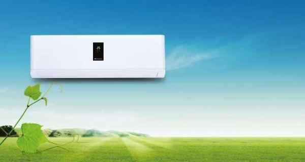 海尔空调遥控器故障怎么办 海尔空调遥控器故障怎么解决