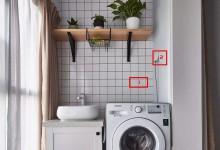 怎样清洗滚筒洗衣机 清洗滚筒洗衣机方法