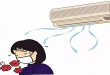 格兰仕空调遥控器锁住了怎么办  格兰仕空调遥控器解锁方法