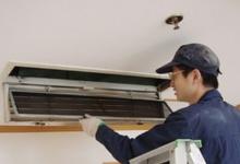 至高变频空调的常见故障原因有哪些  志高变频空调故障应该如何维修