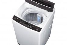 波轮洗衣机脱水撞桶怎么办?