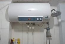 气热水器如何除垢 燃气热水器除垢方法介绍