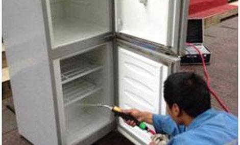 海尔冰箱里面结冰怎样办?