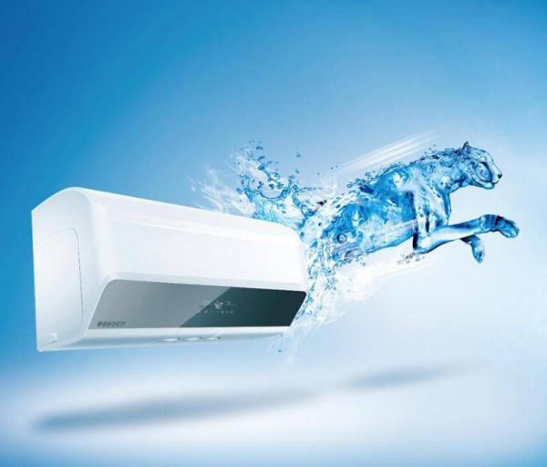 中央空调室外机结霜原因是什么 中央空调室外机结霜怎么办