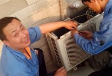 空调启动不制冷原因有哪些 空调启动不制冷如何维修