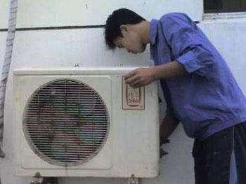 空调有异味