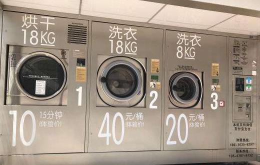 洗衣机脱水不干怎么办? 洗衣机脱水不干解决方法