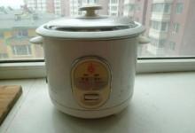 家用电饭煲如何保养 家用电饭煲保养方法