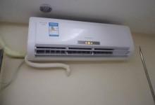 富士通空调制热效果差怎么回事 富士通空调制热效果差原因