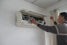 奥克斯空调怎么拆卸 奥克斯空调拆卸方法步骤介绍