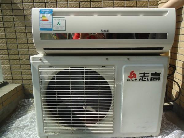 海尔空调有异味怎么办 海尔空调有异味解决方法
