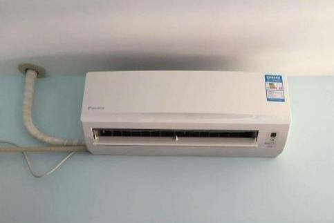大金空调遥控器锁住怎么办 大金空调遥控器锁住如何解决