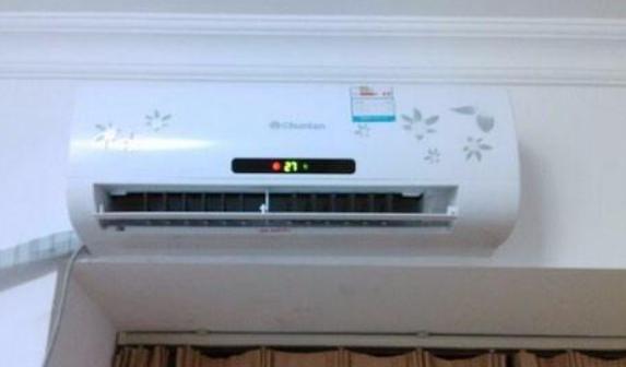 壁挂式空调如何安装 壁挂式空调安装步骤介绍