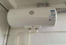 空气能热水器如何进行安装  热水器安装步骤