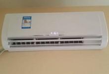 海信空调不制冷怎么处理 海信空调不制冷处理方法