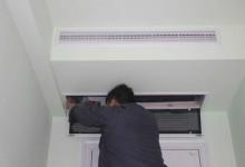 长虹空调为什么不制冷 长虹空调不制冷故障分析