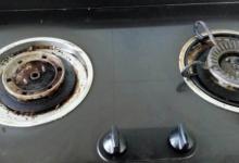 老板燃气灶打不着火怎么回事 老板燃气灶打不着火原因及解决