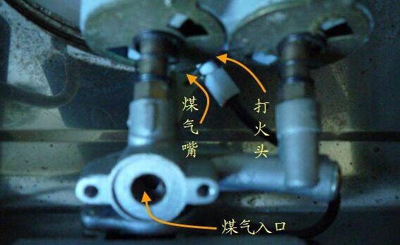 天然气燃气灶安装步骤 天然气燃气灶安装注意事项介绍