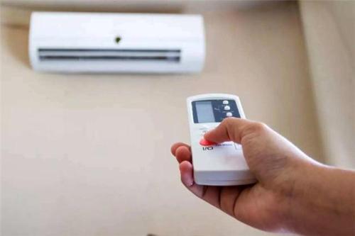 智能空调遥控器锁住了怎么办 智能空调遥控器解锁方法