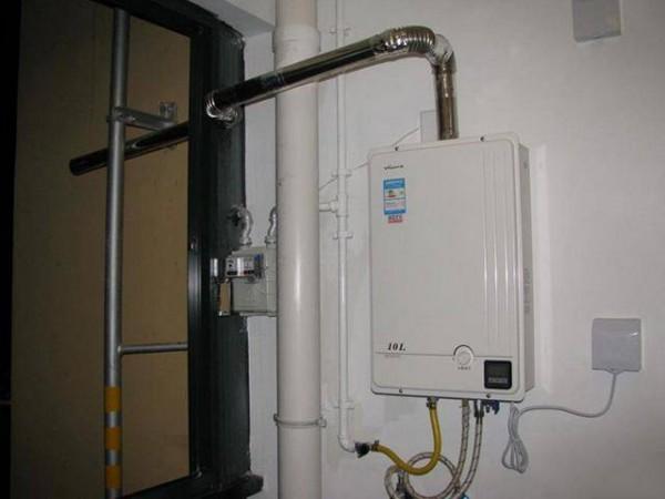 热水器漏水
