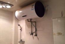 欧特斯空气能热水器如何安装 欧特斯热水器的安装步骤