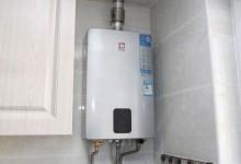 美的热水器漏水的原因是什么  美的热水器漏水故障如何维修