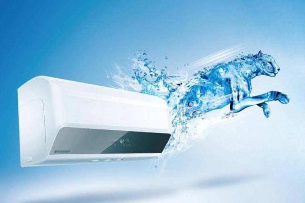 格力空调遥控器如何解锁 格力空调遥控器解锁方法