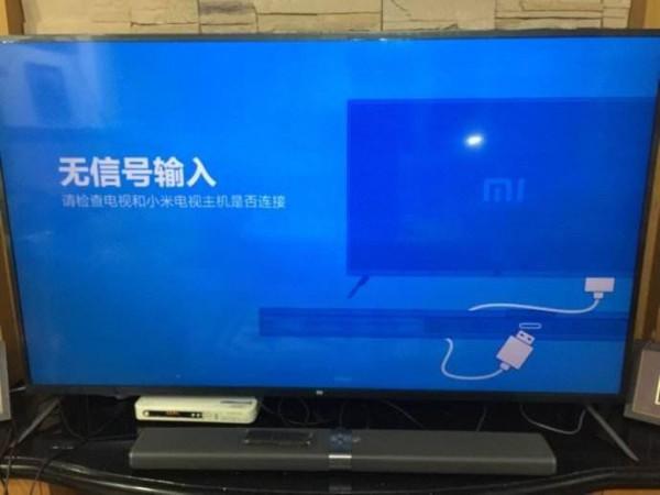 电视机蓝屏