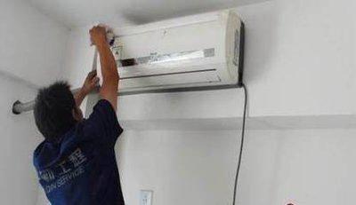空调遥控器失灵了怎么办?