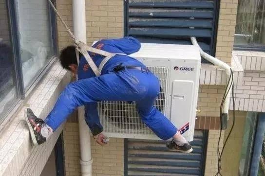 格力空调显示故障代码C3的原因是什么
